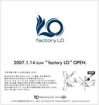 factorylo.jpg