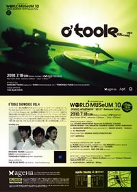 otoole_flyer.jpg